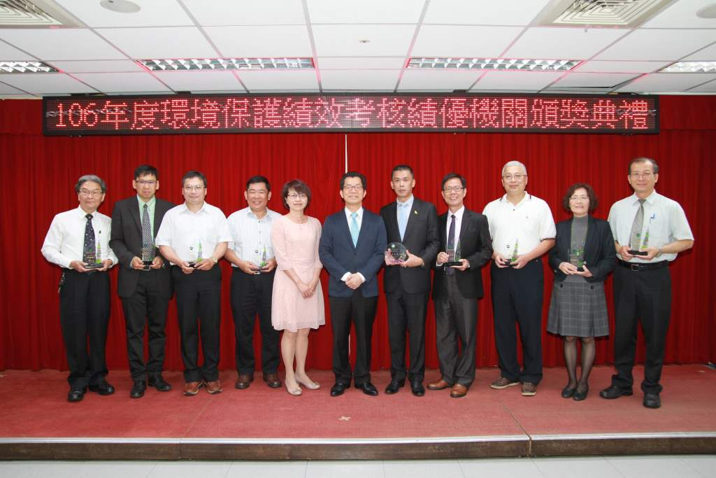 17 municipalities in Taiwan awarded for their effort in protecting the environment;17 municipalities in Taiwan awarded for their effort in protecting the environment