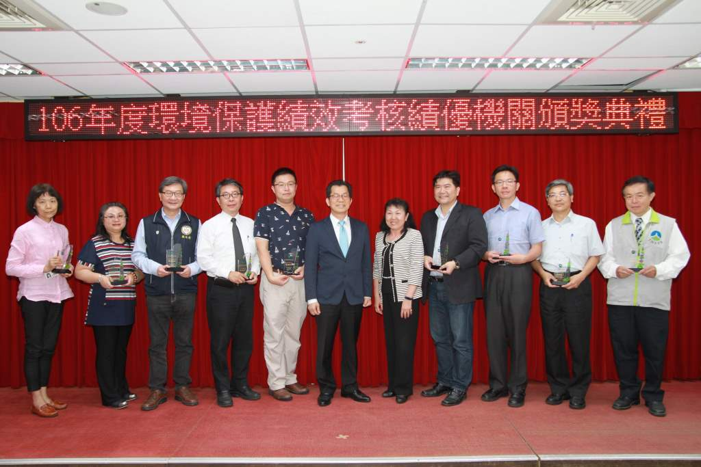 17 municipalities in Taiwan awarded for their effort in protecting the environment