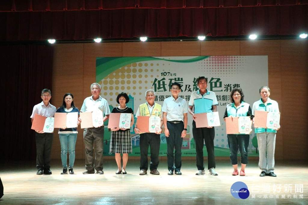Love our Earth, Promote going Green: Kaohsiung EPB commends outstanding sectors