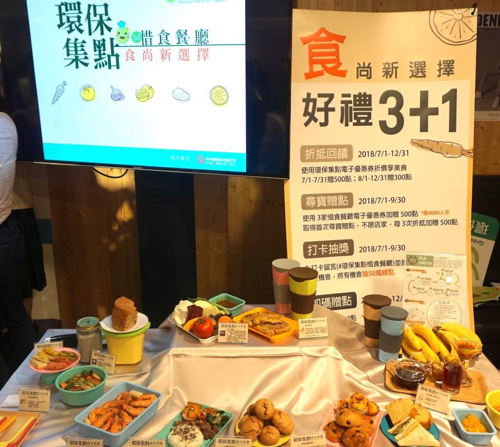Cherish Our Food: the Green Point x Cherish Food Restaurants Campaign