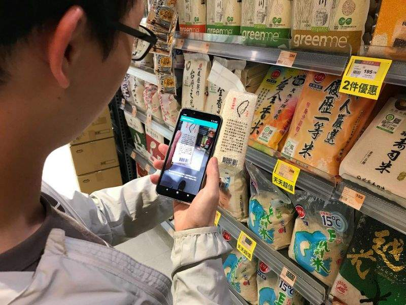"""""""Scan and Buy"""" The First Product Rule Violation Record App Is Launched in Taiwan."""
